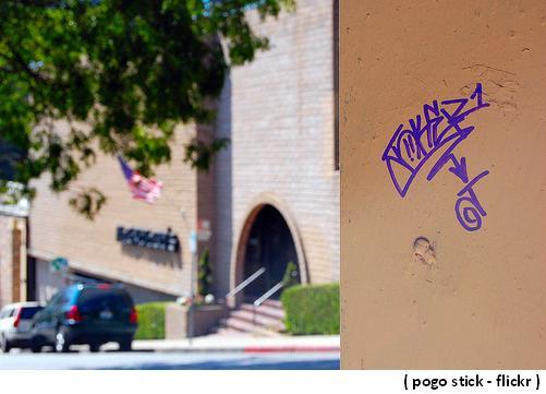 A-Little-Graffiti-Montclair
